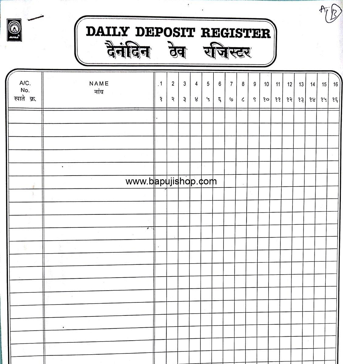 Daily Deposit register account book (Dainandin thev) for Credit and Co-operative housing society