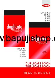 Duplicate Triplicate book