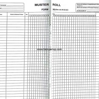 Muster Roll form 12 Register Form XII Rule 59 2(a) Under Contract Act State (2 Quire