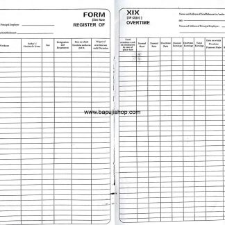 Register of Overtime Form XIX Rule 59 (2) (e) Account Book Under State Contract Labour Rules