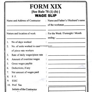 Wages Slip Form XIX Rule 78(1)(b) under Contract Act Labour Law - Central