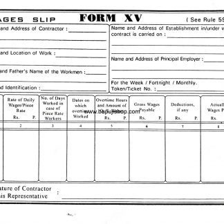 Wages slip form xv