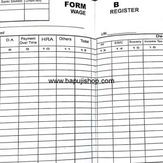 Form B Wage Register Under Various Labour Law Rules 2017 (New)