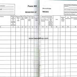Form xiii wages register