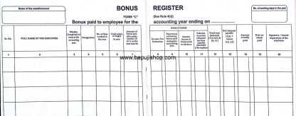 Bonus Form C Register under Payment of Bonus Act