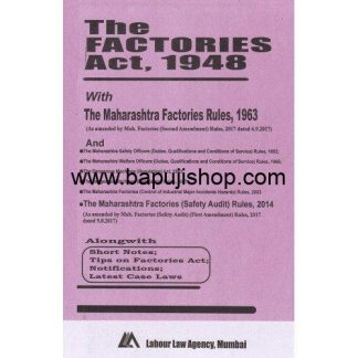 Factories Bare Act book