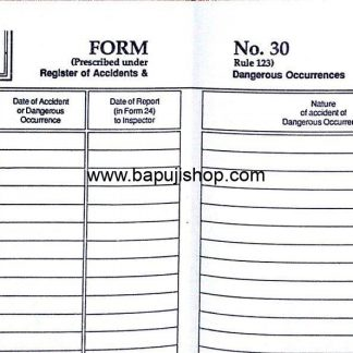 accident register form 30