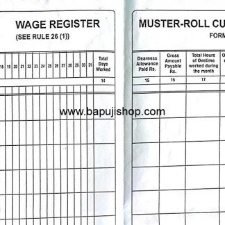 Form Q Attendance Register Muster Roll Cum Wage Form 'Q' Rule 26(1) Register Account Book (New 2018)