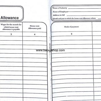 a hra form house rent allowance