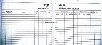 Register of Compensatory Holidays Form 14 Rule 93 under Factory Act