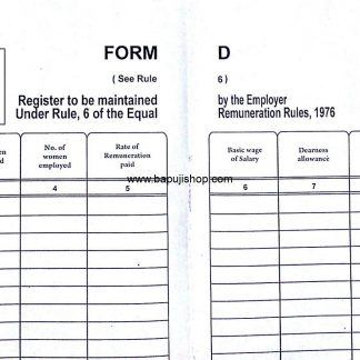 Form D Equal Remuneration Act 1976
