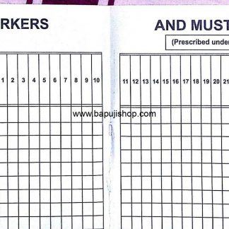 Register of Adult workers