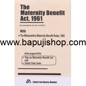 Maternity Benefit Bare Act book 1961