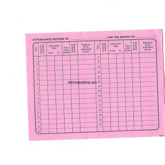 Muster Cards Rule 27 small ( side1 )