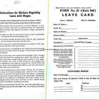 Leave card as per factory act