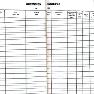 Accession Register for School