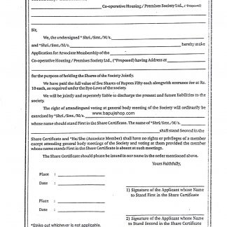 Associate Membership Application Form Appendix 8 under Bye Laws 21 Society