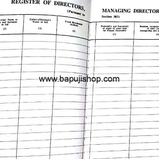 register of directors and key managerial personnel