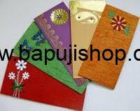 Social Stationery like sight draft, bill of exchange etc
