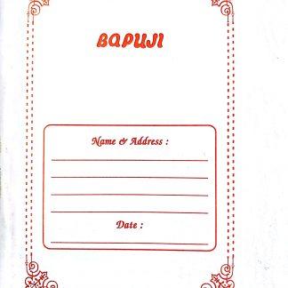 Spirit Register account book