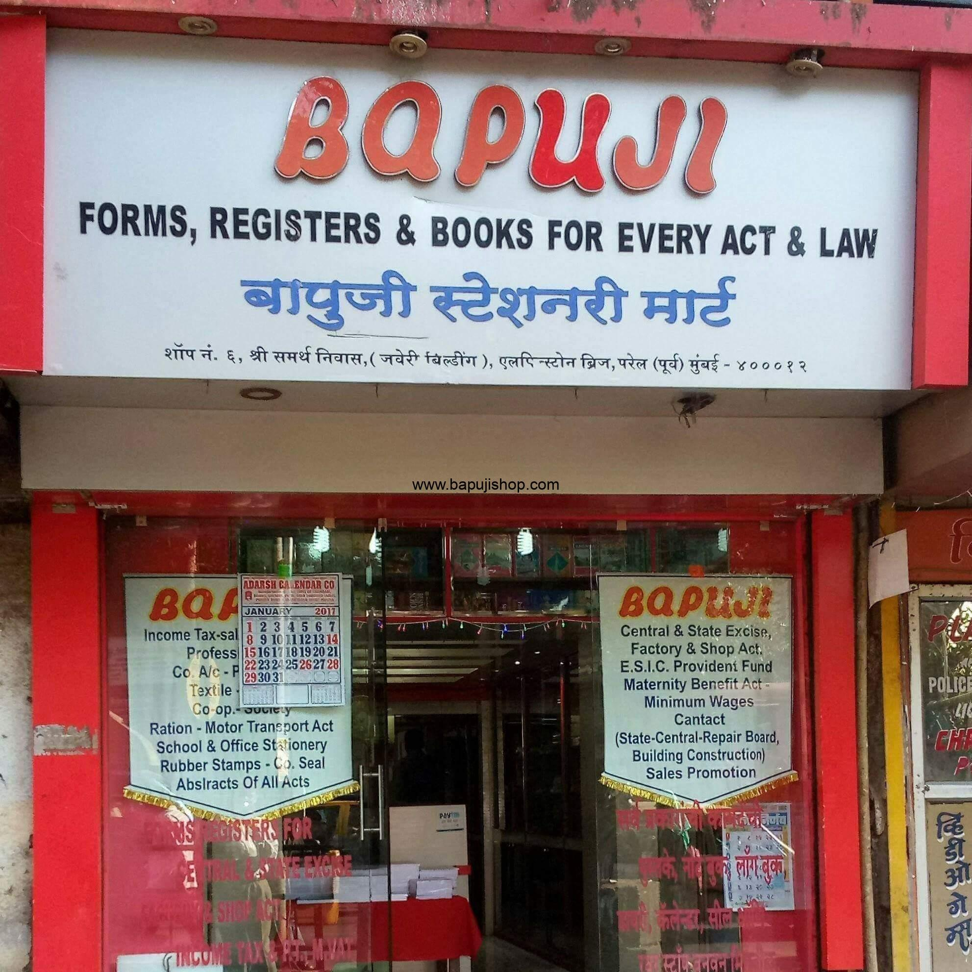 Stationery Shop Mumbai