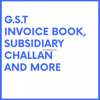 Goods and Services Tax Registers like Stocks, Job work challan, GST Invoice etc