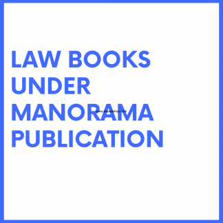 Manorama publication books