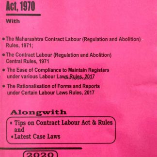Contract labour bare act