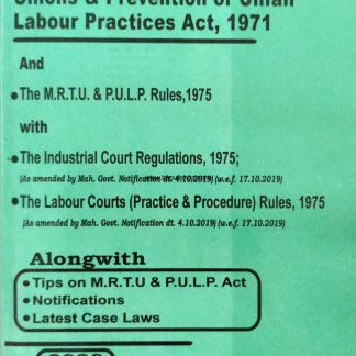 Trade Union Bare Act book MRTU unfair labour practices