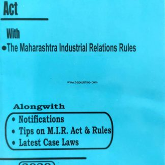 Industrial relations bare act