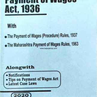 payment of wages act book