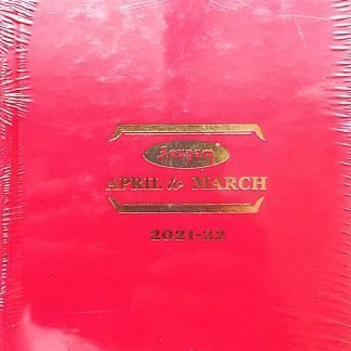 Diary april to march